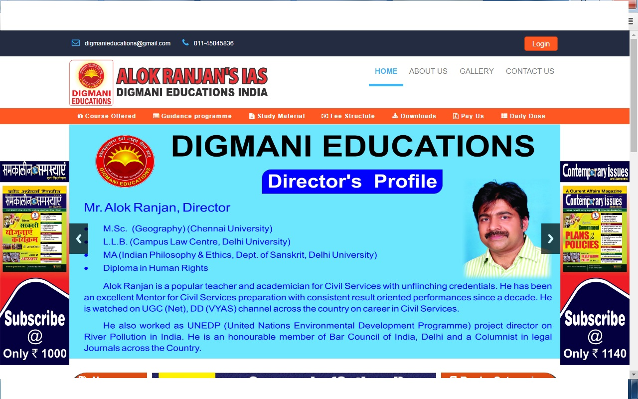 Digmani Education